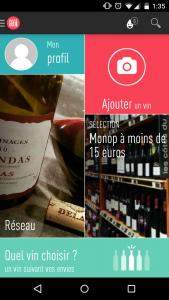 L'applicatino mobile Goot: un design résolument tourné vers le social